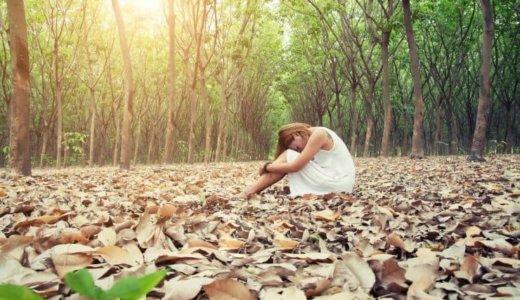 辛い時の対処法15選。心が弱ってるときにぜひ読んでみてください。
